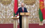 США и Европа не признали Александра Лукашенко президентом Белоруссии